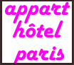 appart_hotel_paris