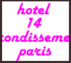 hotel_14_arrondissement_paris