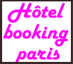 hotel_booking_paris