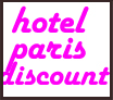 hotel_paris_discount
